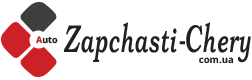 Вилка Джили EX7 купить в интернет магазине 《ZAPCHSTI-CHERY》